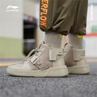 2日0点:LI-NING 李宁 AGCQ137 男款休闲鞋