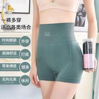 移动端 : 芬莎梦(Fensha)爆款优衣厍高腰罐装 收腹裤