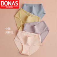 BONAS 宝娜斯 DS0180 女式内裤
