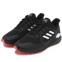 百亿补贴:adidas 阿迪达斯 FX0185 男子跑步运动鞋