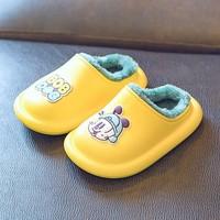 BoBDoG 巴布豆 儿童棉拖鞋包跟防滑防水