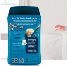 Gerber 嘉宝 婴幼儿混合谷物米粉 2段 227g*2罐(6个月以上)