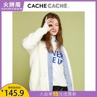 cachecache针织开衫女2020秋假两件慵懒风毛衣外套宽松针织上衣潮