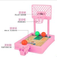 迈乐佳 儿童玩具手指弹射桌面投篮机【送4球】