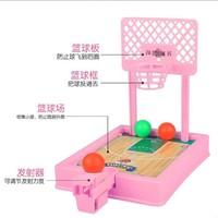 移动专享:迈乐佳 儿童玩具手指弹射桌面投篮机【送4球】