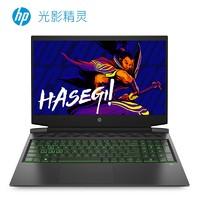 HP 惠普 光影精灵6 MAX 16.1英寸 笔记本电脑(i7-10750H、16GB、512GB SSD、GTX 1650Ti)