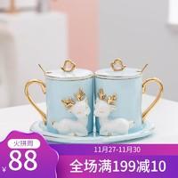 情侣对杯马克杯一对带盖勺陶瓷创意水杯子个性潮流情侣款可爱礼物