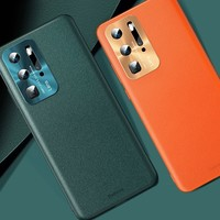 BASEUS 倍思 华为p40系列合金素皮 手机壳