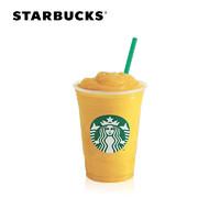 STARBUCKS 星巴克 芒果西番莲果茶星冰乐大杯 电子饮品券