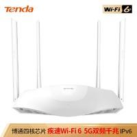 Tenda  腾达 AX1800 5G双频路由器