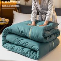 卡绚 酒店风织带冬被 200*230cm/7斤