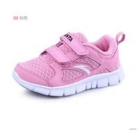 ANTA 安踏 女童网面运动鞋