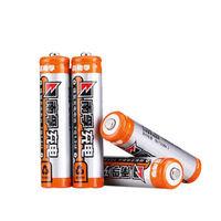 NANFU/南孚 可充电镍氢电池 2400mAh 5号电池4节