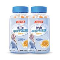 KEYLID 健力多 德国进口乳矿物盐牛乳钙软糖 45粒 *2件