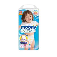 尤妮佳 Moony 大号婴儿纸尿裤拉拉裤L44+6片 女 (9kg-14kg) *4件