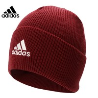 adidas 阿迪达斯 GK5139 中性足球运动帽