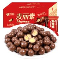 天猫U先:零趣 麦丽素巧克力 225g