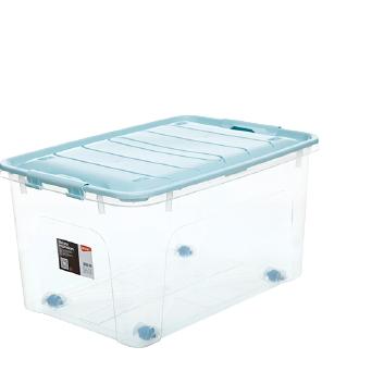 Citylong 禧天龙 透明塑料收纳箱 46*32.5*24cm 2只装