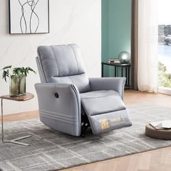ZUOYOU 左右家私 DZY5090 真皮功能电动单椅