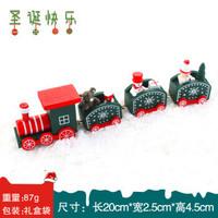 京东PLUS会员:圣诞小火车 白色宝箱 礼盒装+凑单品 +凑单品