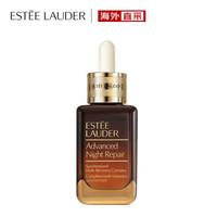Estee Lauder 雅诗兰黛 特润修护肌透精华露第七代 50ml