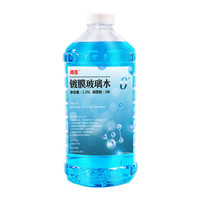 汽车冬季玻璃水  -40度防冻1.35L*4桶