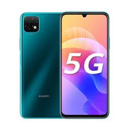 HUAWEI 华为 畅享20 5G智能手机 4GB+64GB