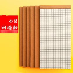 虔生缘(CHANSUNRUN)可撕便签本todo清单牛皮纸计划本ins便利贴日程横线打卡备忘记事 2