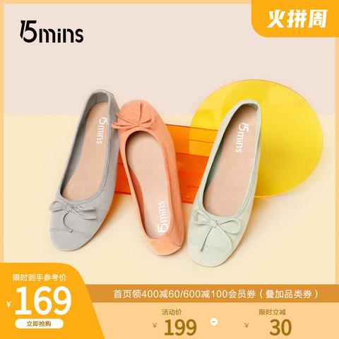 15mins单鞋女2020秋新商场同款一脚蹬浅口平底单鞋C6Q1DCQ0