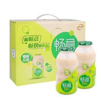yili 伊利 畅意100% 乳酸菌饮品饮料 草莓味100ml*30瓶