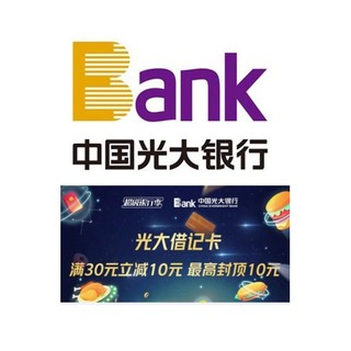 光大银行 X 口碑 借记卡专享优惠