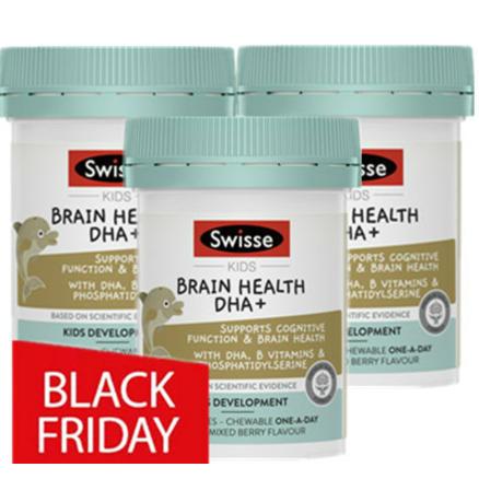 超值黑五、银联爆品日 : Swisse 儿童DHA+营养咀嚼片 30粒