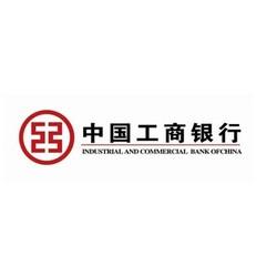 限深圳地区 工商银行 X 中石化/中心书城/万象城  微信支付优惠
