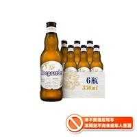 88VIP:Hoegaarden 福佳 比利时风味精酿小麦白啤酒 330ml*6瓶 *4件
