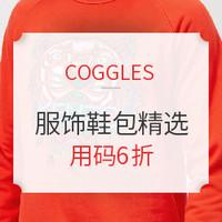 海淘活动:COGGLES 精选服饰鞋包 黑五促销(含coach、Hugo、Kenzo等)