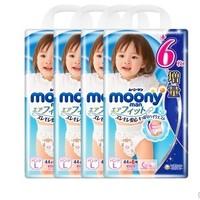 29日10点、考拉海购黑卡会员:moony 尤妮佳 宝宝拉拉裤 L44+6片*4包