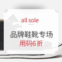 海淘活动:all sole 精选鞋靴 黑五促销(含匡威、clarks、马丁博士等)