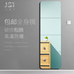 金思泰 镜子贴墙自粘拼接 直角款 22cm*4