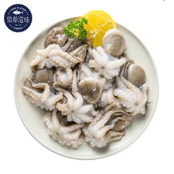简单滋味 国产冷冻八爪鱼 1kg (去爪去牙)火锅烧烤食材  海鲜水产 *6件