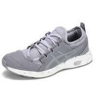 历史低价:ASICS 亚瑟士 HyperGEL-SAI 1022A013 女士运动鞋
