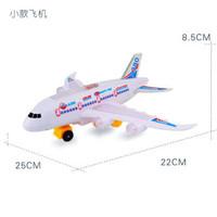 男孩充电音乐灯光万向飞机模型 25厘米 普通版