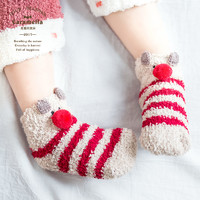 Caramella 焦糖玛奇朵 儿童圣诞保暖袜 3双装