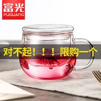 富光玻璃杯茶杯带把茶水分离女花茶杯过滤泡茶杯家用水杯透明杯子(圆趣-500ml+经典款恒温宝)