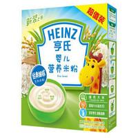 Heinz 亨氏 经典细腻系列 婴儿营养米粉 400g +凑单品