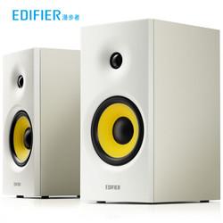 EDIFIER 漫步者 R1080BT 2.0蓝牙音箱 白色