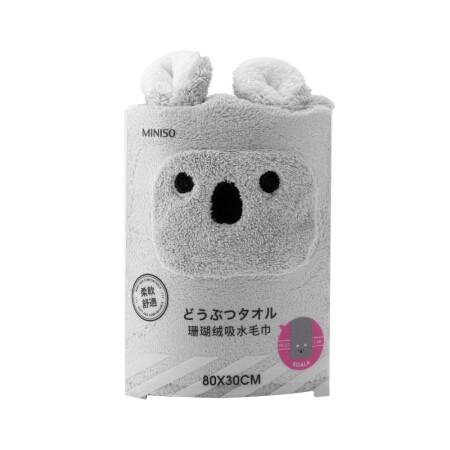 名创优品(MINISO)超级吸水毛巾 (树懒 80*30 cm)  珊瑚绒不起球不掉色 超柔软速干型 洗脸擦手毛巾