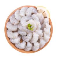首食惠 白虾仁 1kg*4件+东海带鱼段300g*4件+鳕鱼排310g(25.7元/斤,另有国产白虾19.9元/斤) +凑单品