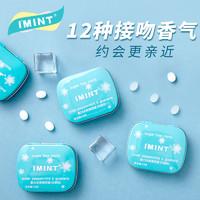 IMINT 无糖薄荷糖盒装 16g *6件