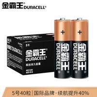 DURACELL 金霸王 5号/7号电池 碱性干电池40粒