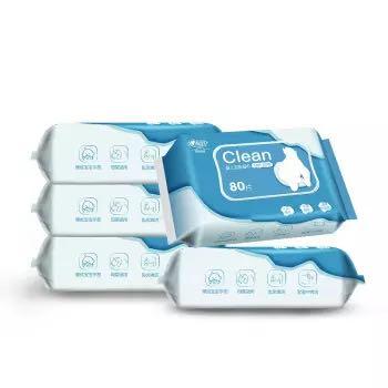 心相印 EDI纯水系列 婴儿湿巾 80抽*5包 *2件